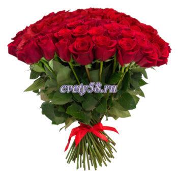 www.rosemarkt.ru