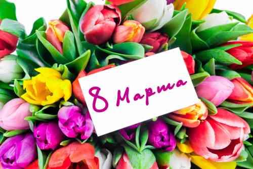 Заказ цветов барнаул бесплатная доставка апрель 2020